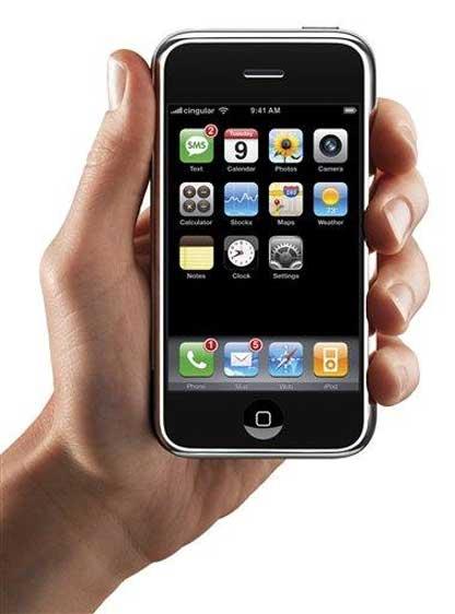 i-phone-main.jpg