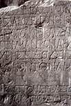 W_011_civilisation_ecriture