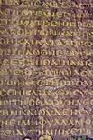 W_043_civilisation_ecriture